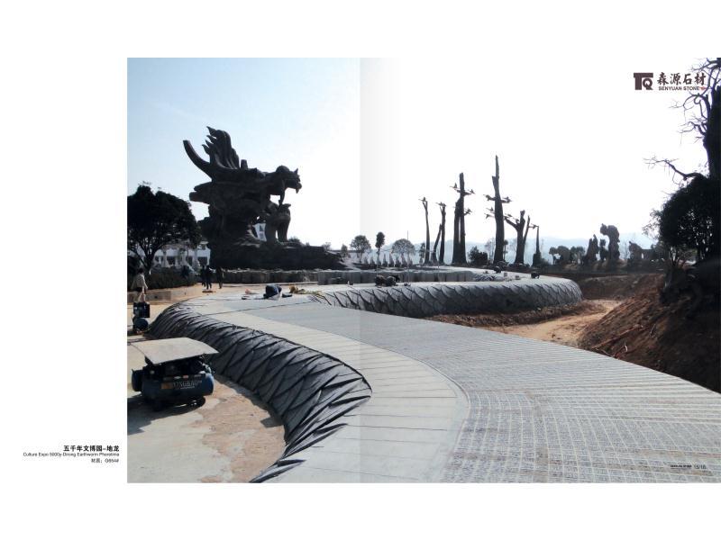 景墙浮雕合集 园林景观-福建惠安县森源石材有限公司