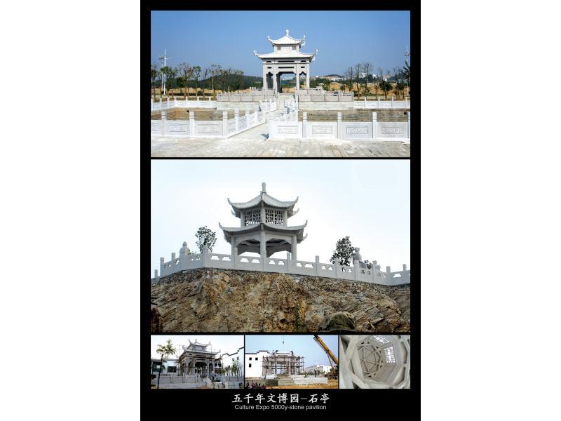 凉亭|园林景观-福建惠安县森源石材有限公司