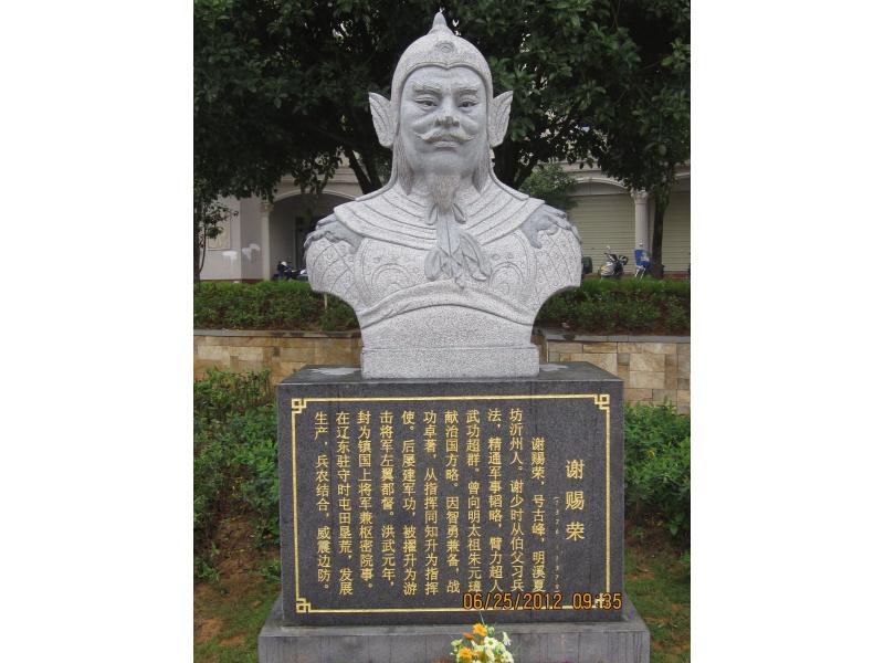 人物圆雕|园林景观-福建惠安县森源石材有限公司