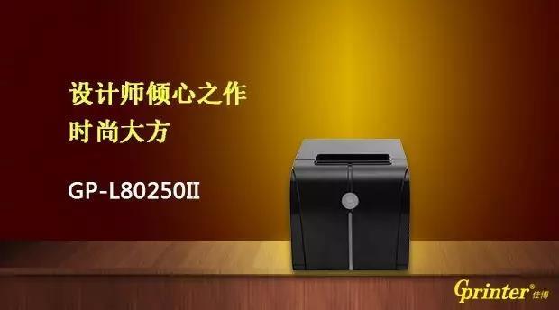 1503021458925082.jpg