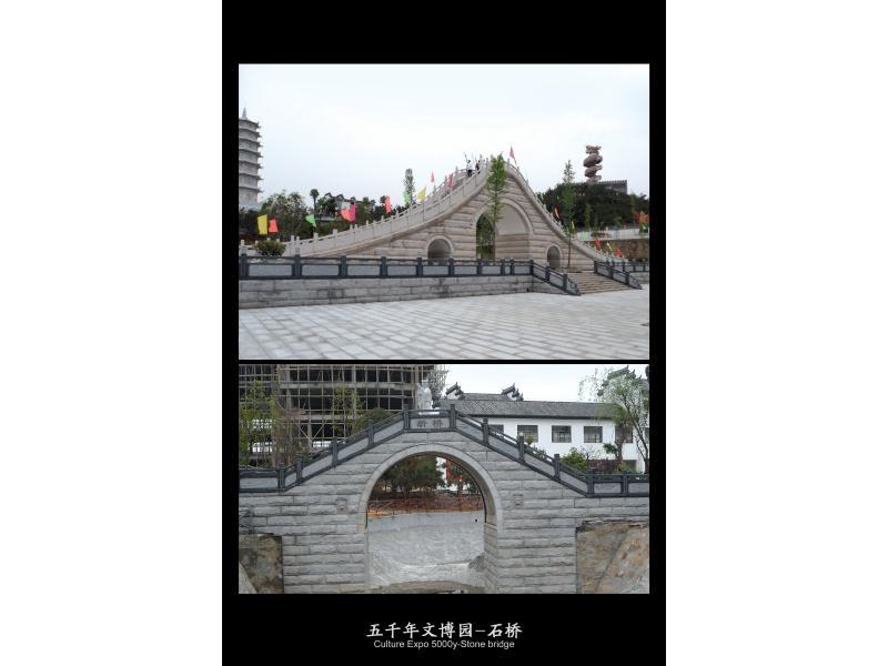 石桥项目合集|园林景观-福建惠安县森源石材有限公司