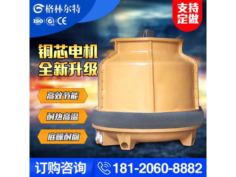 50T水塔|冷却塔-福建格林尔特机电设备有限公司