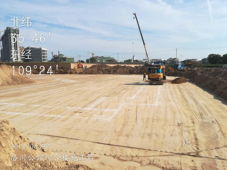 碧桂园·洛川公馆项目桩基础工程|SDDC工法冲击成孔成桩-陕西岩泰基础工程有限公司