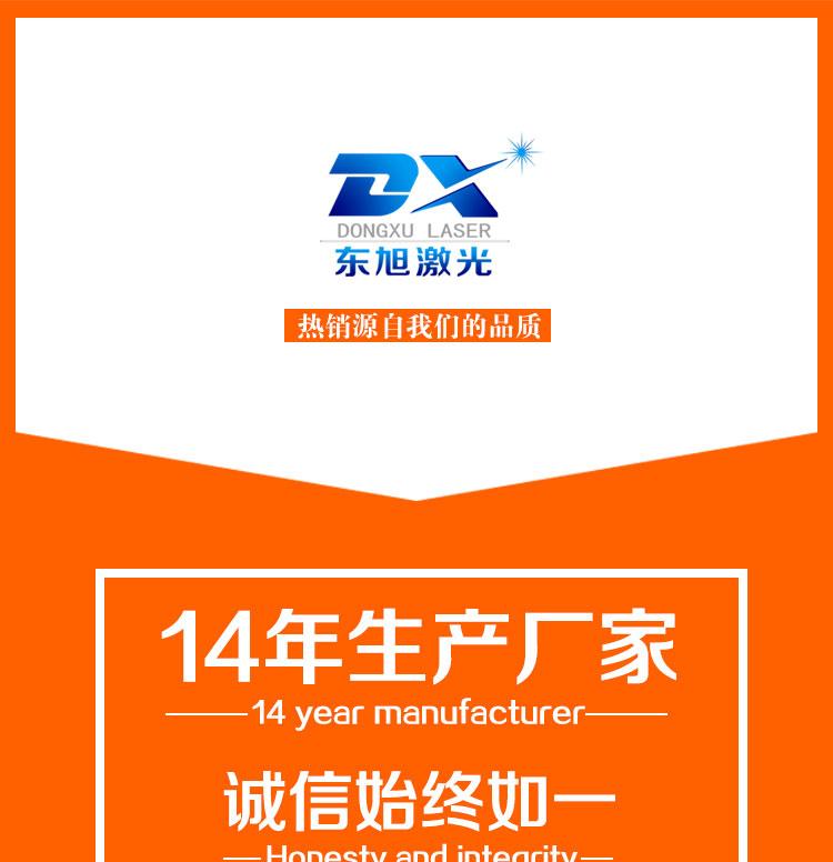 DX-H1325|广告行业-聊城市东旭激光设备有限公司