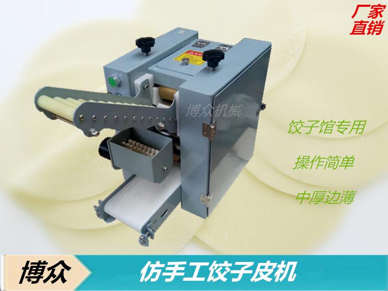 山东聊城李老板订购一台全自动大饼机510mm 自动喷油 专属定制|成功案例-邢台博众机械厂