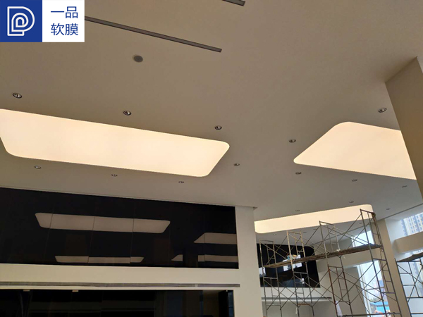 4S店软膜天花吊顶图片