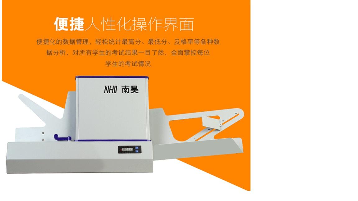 厂家专卖光标阅读机设备 南召县光标阅读机公司 新闻动态-河北文柏云考科技发展有限公司