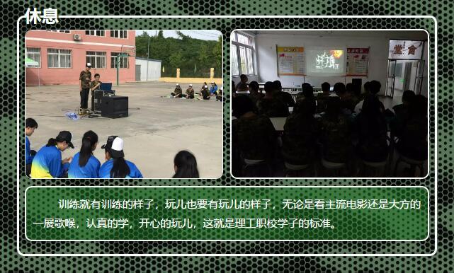 第一批军训结束 蜕变从这里开始|校园活动-大连市理工职业技术学校