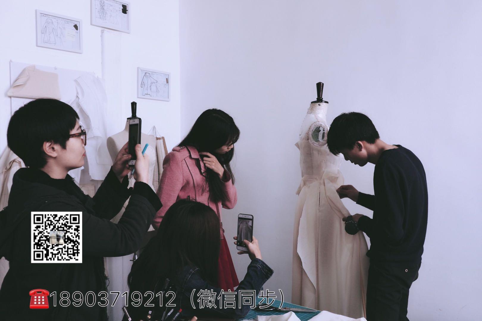 天津服装立裁培训
