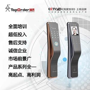 手机竞价3.jpg