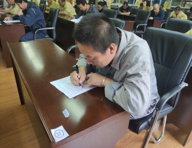 綏中輸煤項目部舉行工作票比賽|新聞動態-北京騰疆電力工程有限公司