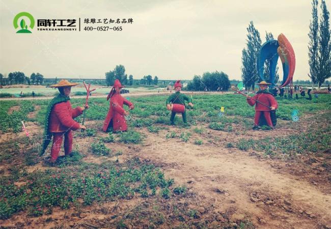 草雕特色文化
