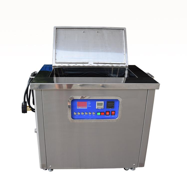 单槽式超声波清洗机3-1.jpg