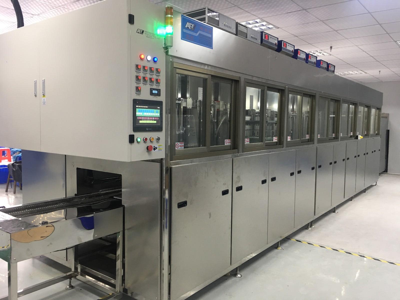 全自动超声波清洗机2.JPG