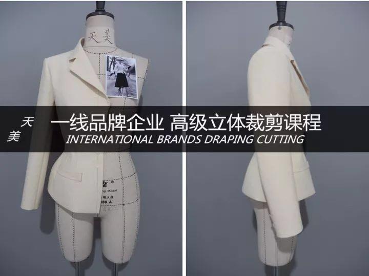 郑州服装培训学校