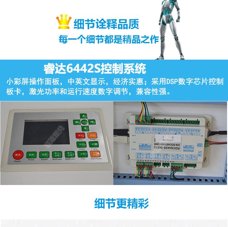 DX-H1060|制鞋箱包-聊城市东旭激光设备有限公司
