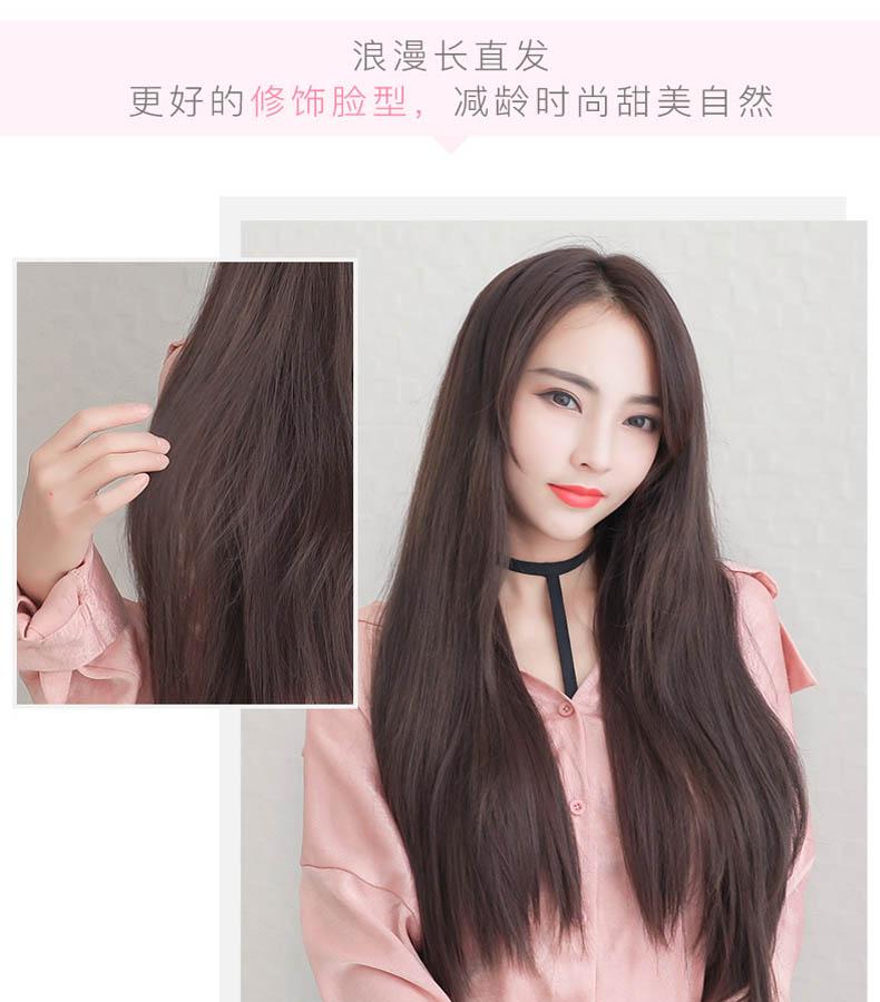 无痕接发1 无痕接发案例-广东青丝源发制品有限公司