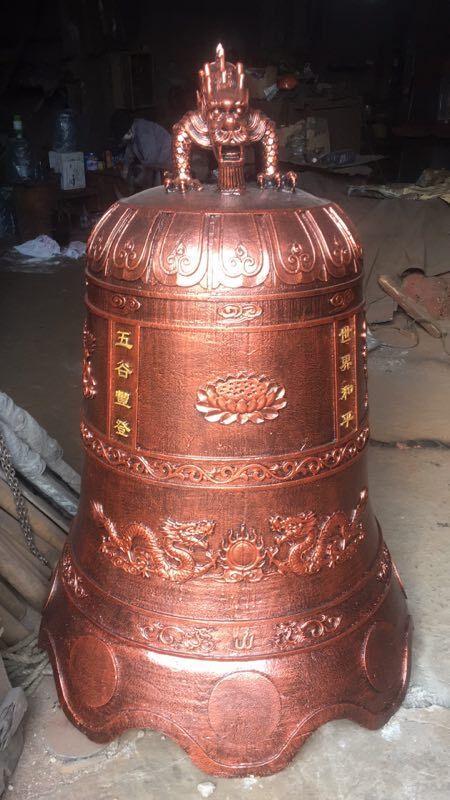 寺庙喇叭撞钟铁钟|铜钟-瑞安市戴氏法器有限公司