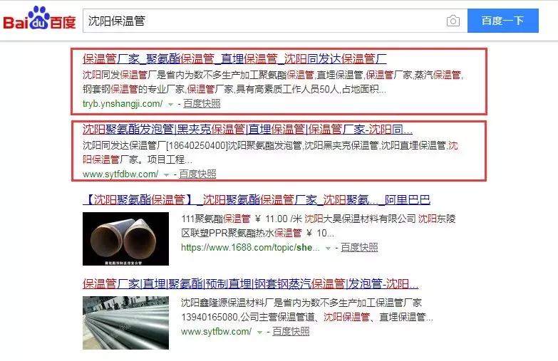 案例3.webp.jpg