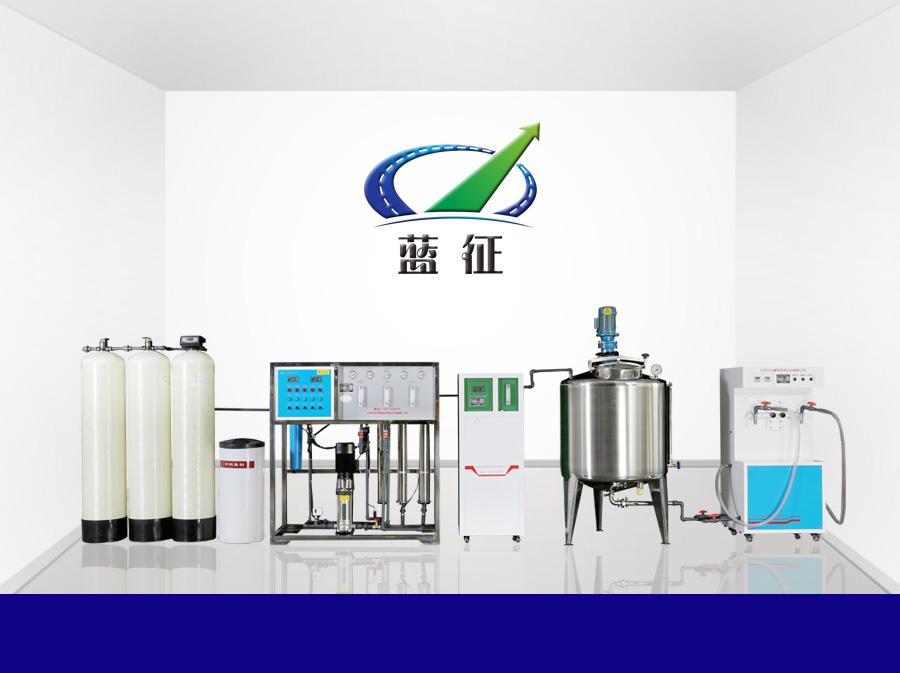 尿素液生产设备