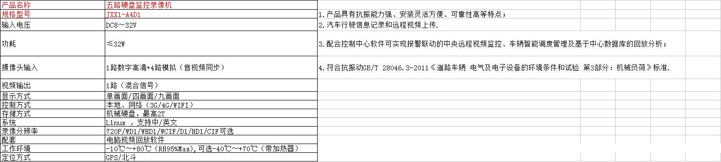 4B][MPQX]EG]BZZ$QSS_WQJ.png