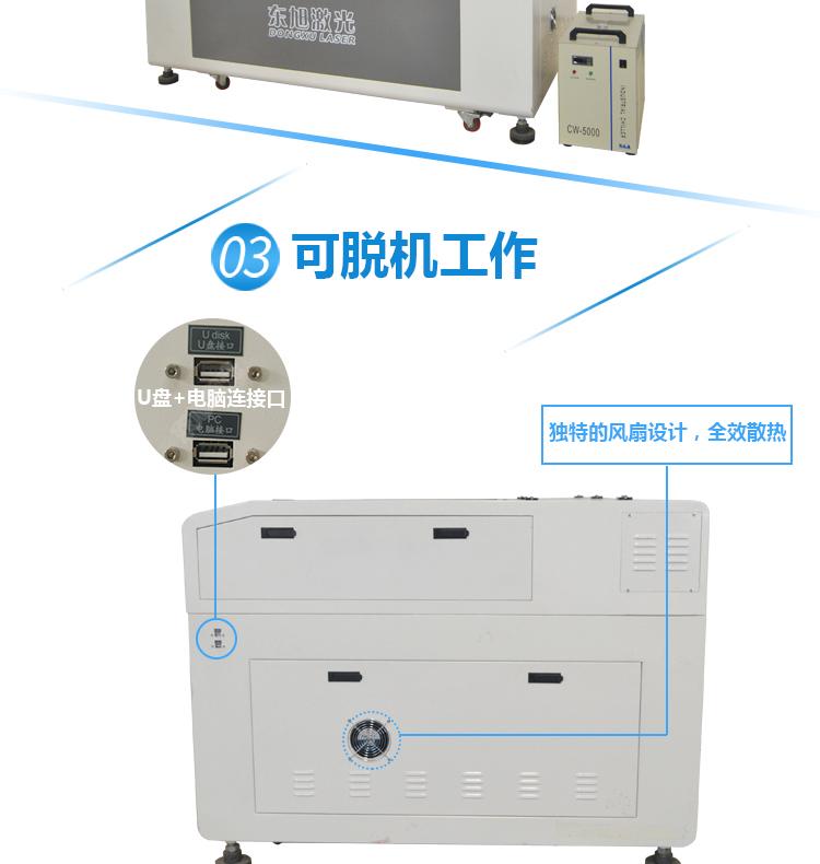 DX-H1390|制鞋箱包-聊城市东旭激光设备有限公司