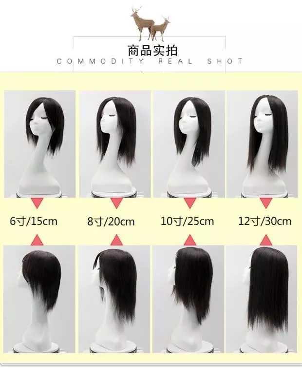 假发佩戴1|无痕接发案例-广东青丝源发制品有限公司
