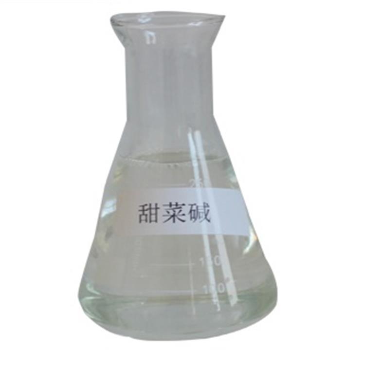 甜菜碱|公司动态-河间市宏源水处理剂有限公司
