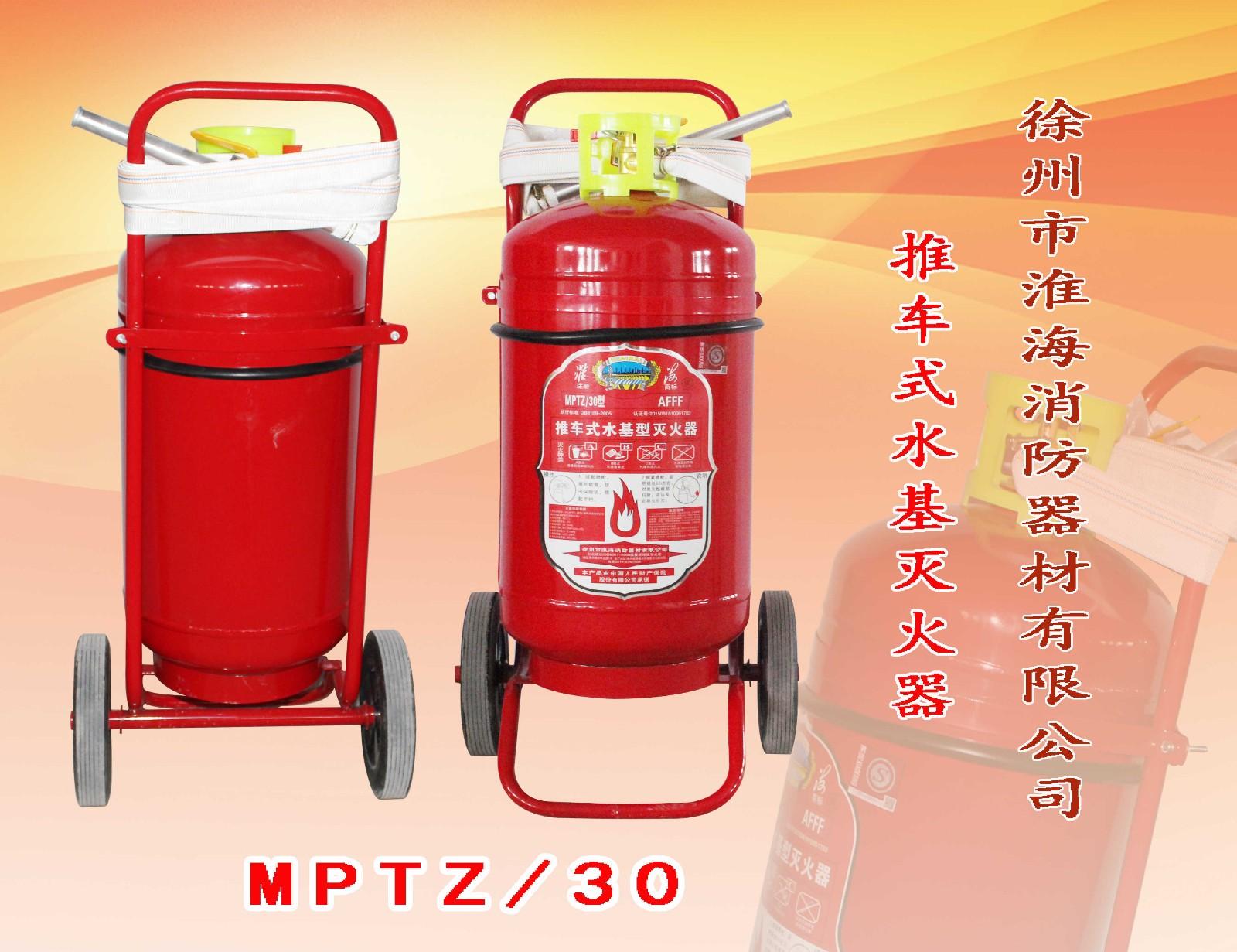 MPTZ30.jpg