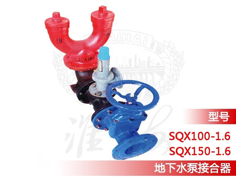 淮海消防产品图800600-20180823.jpg