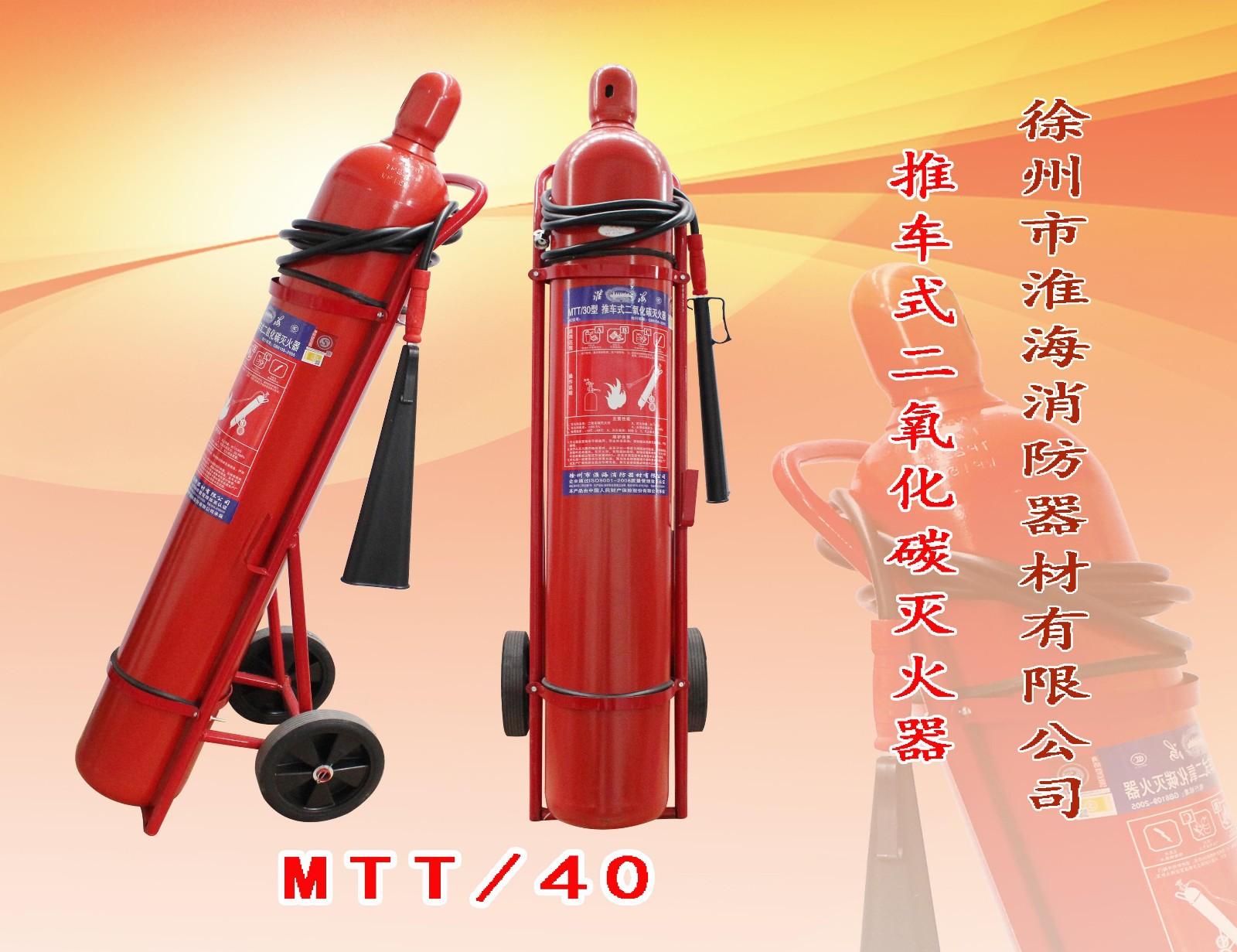 MTT30.jpg