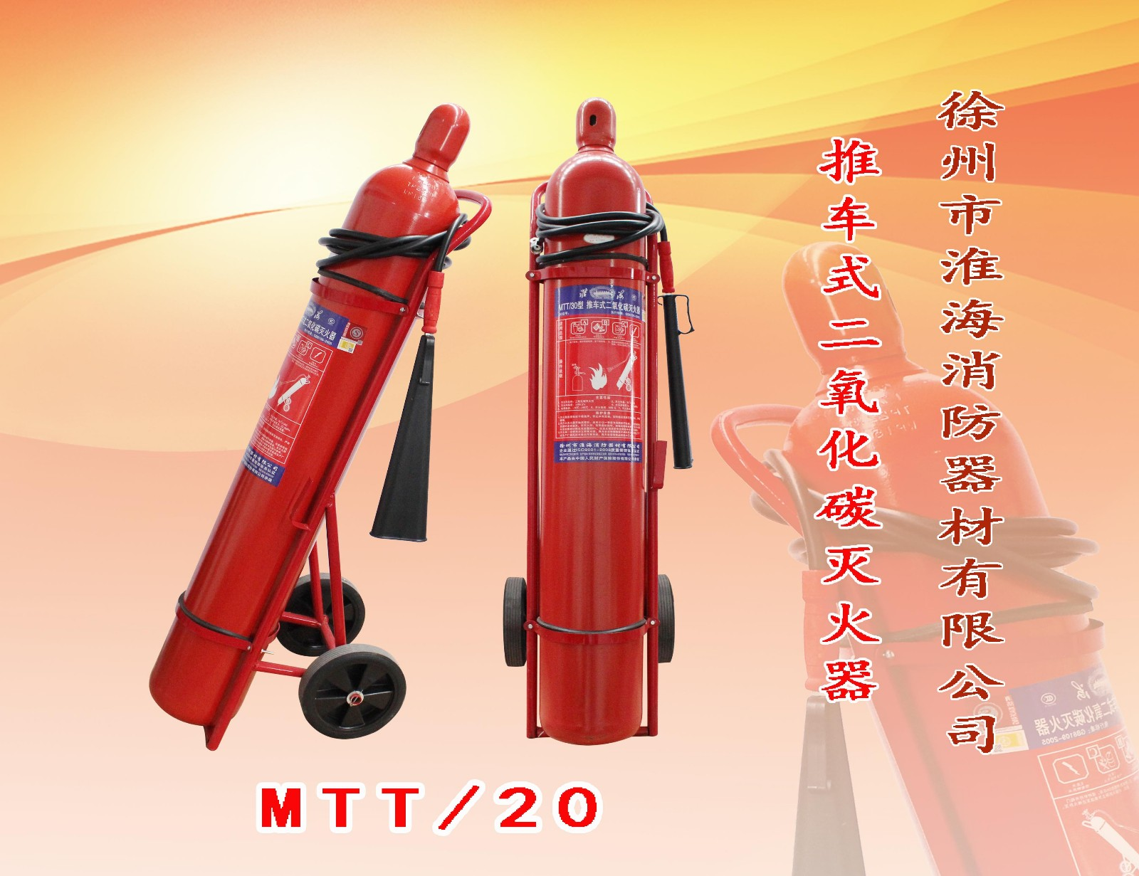 MTT20.jpg