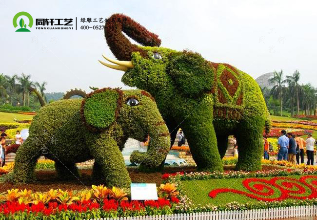 植物绿雕大象 (2).jpg