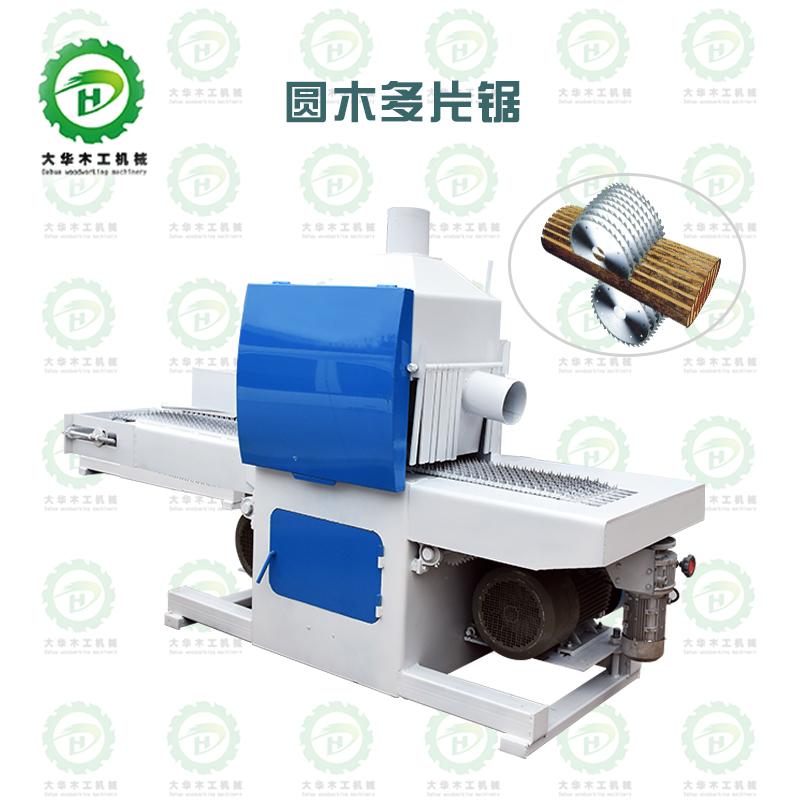 板材家具机械