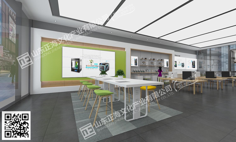 山东首家3D打印体验馆顺利交付使用|企业展厅-山东正海文化产业有限公司