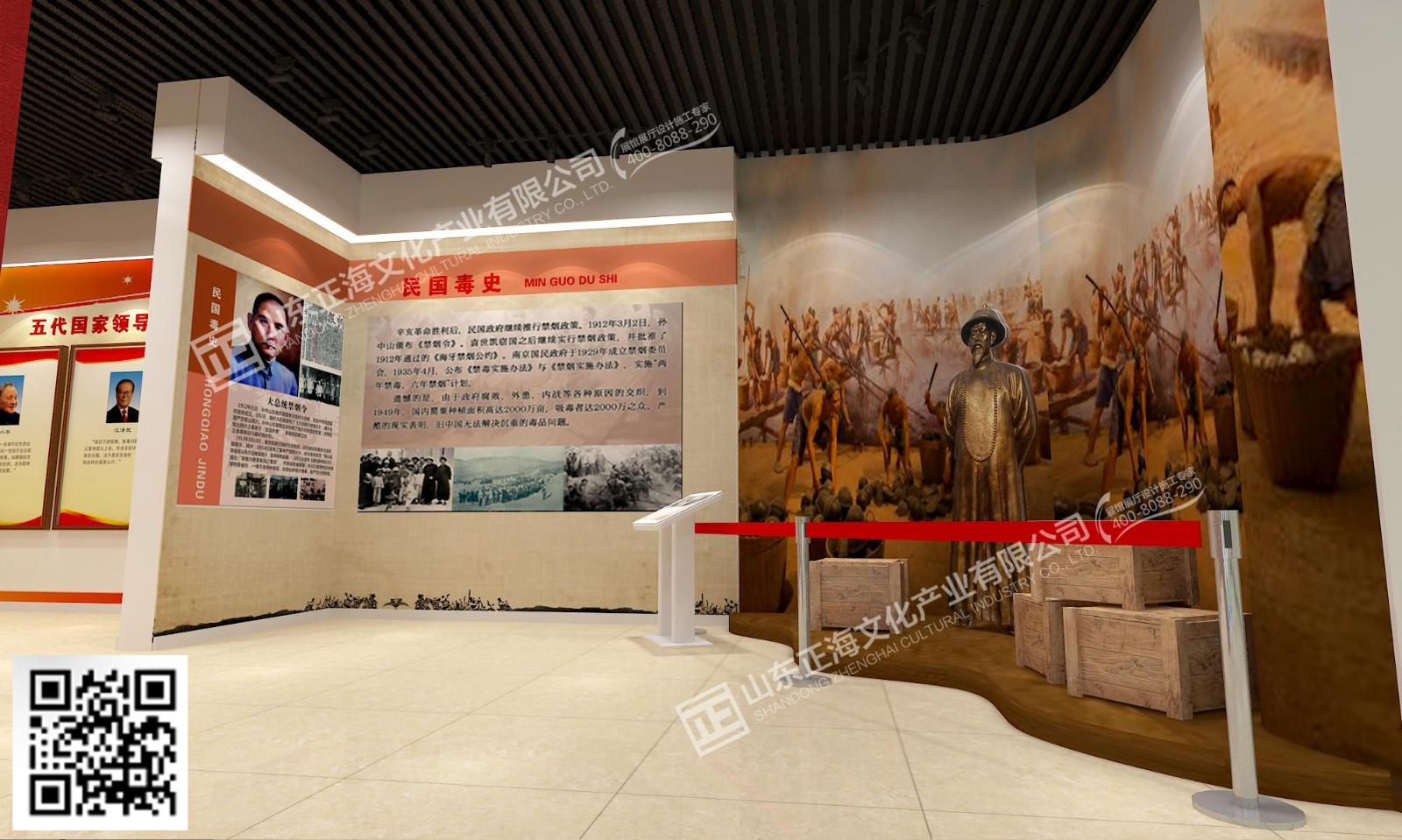 成武县禁毒教育基地|禁毒教育基地-山东正海文化产业有限公司