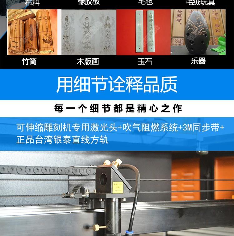 DX-S960|水晶玻璃-聊城市东旭激光设备有限公司