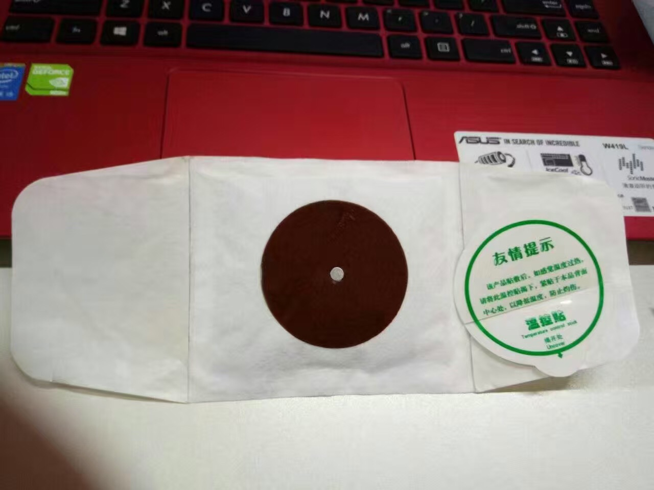 男神前列腺灸OEM贴牌代加工厂家18660749690 定制产品-山东朱氏堂医疗器械有限公司.