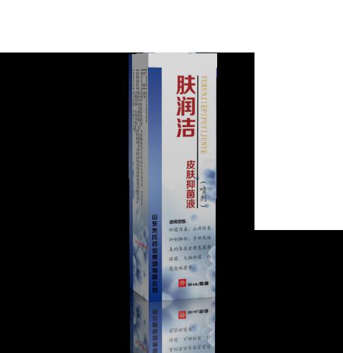 皮肤抑菌液.png