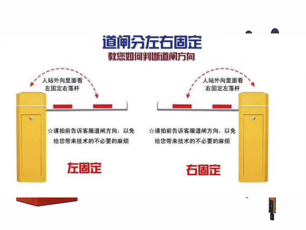 伸缩杆|道闸-厦门金宏鑫信息科技有限公司
