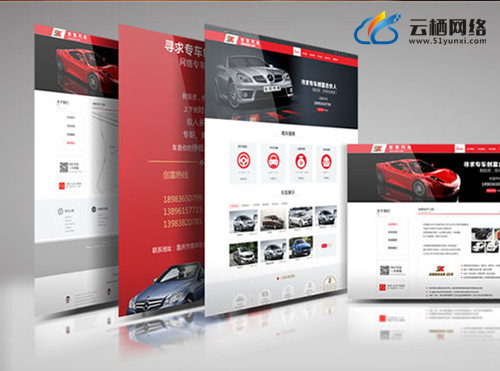 郑州营销型网站