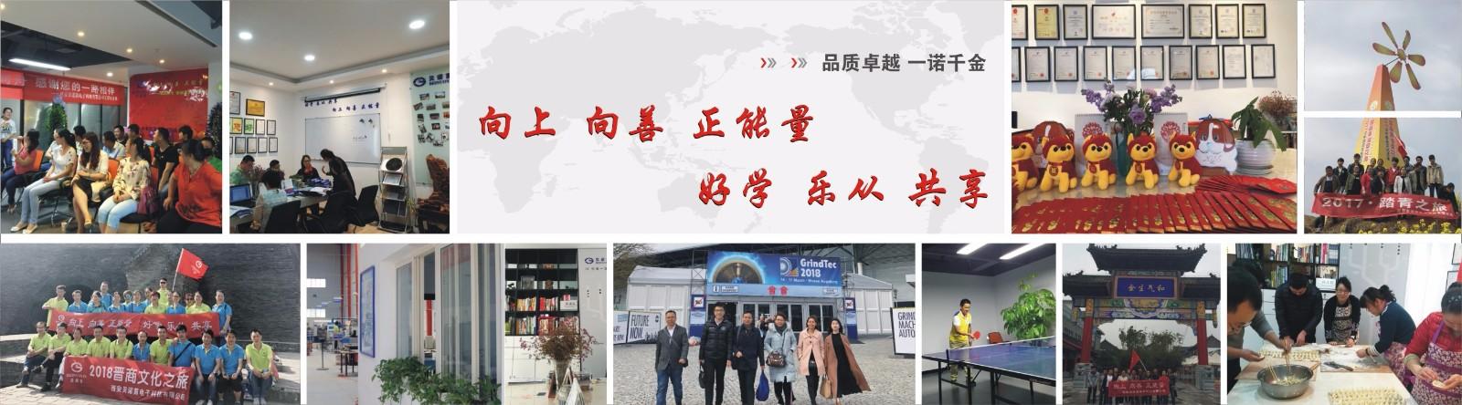 西安贝诺茵——第二十届中国国际光电博览会(CIOE)现场|新闻动态-西安贝诺茵电子科技有限公司