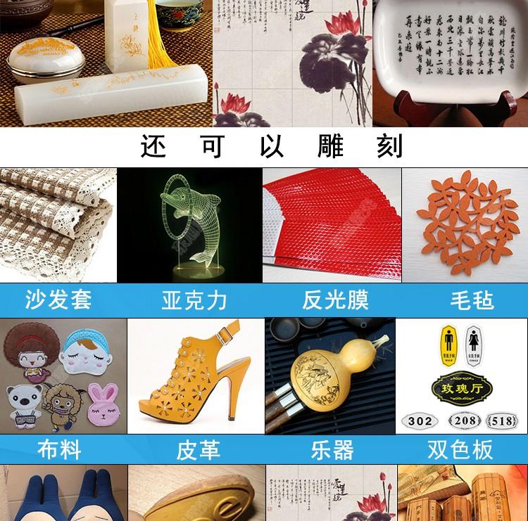 DX-H1390|玉石陶瓷-聊城市东旭激光设备有限公司