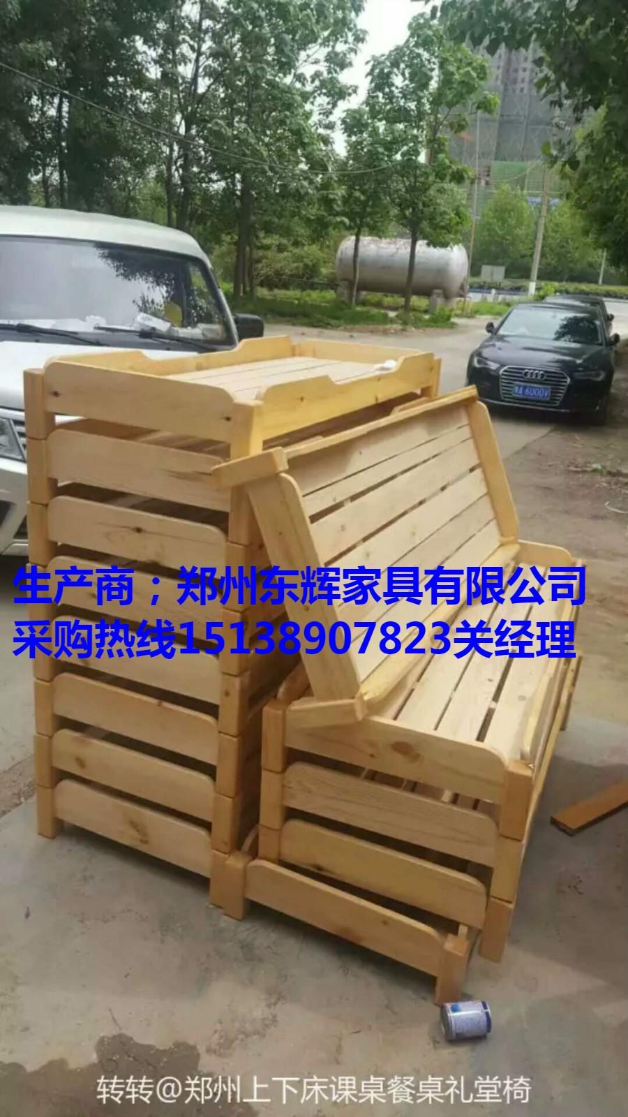 385416906853335620_meitu_18.jpg