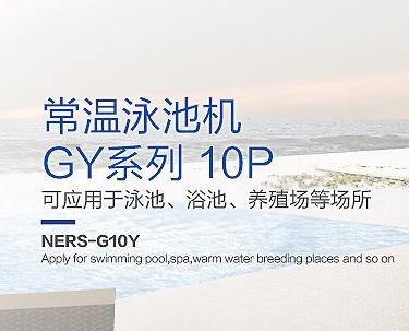 泳池机|泳池机-兰州旺旺暖通设备有限公司