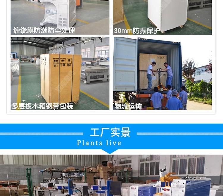 CO2玻璃管激光打标机|CO2打标机-聊城市东旭激光设备有限公司
