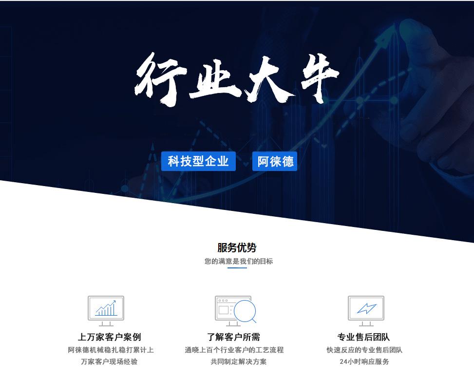 行业大牛-中国振动筛机械供应商.jpg