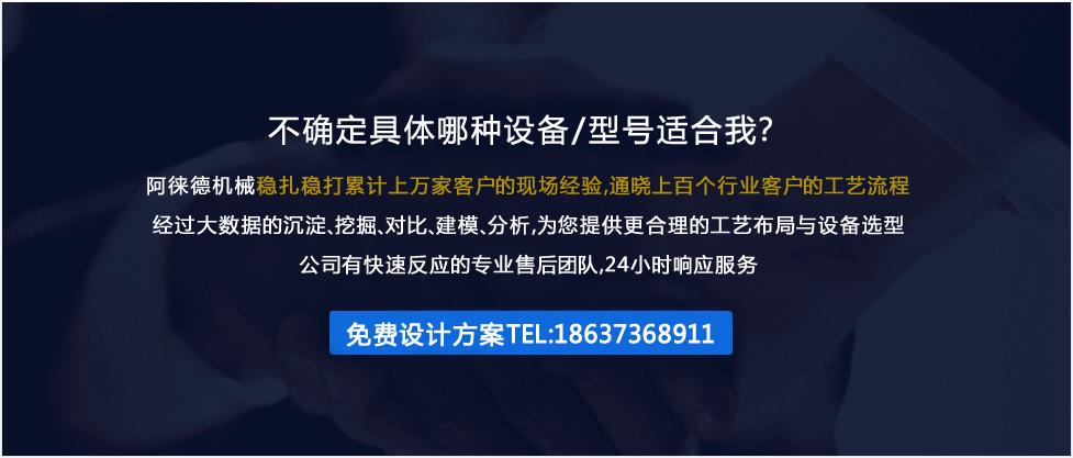 行业大牛-中国振动筛供应商.jpg