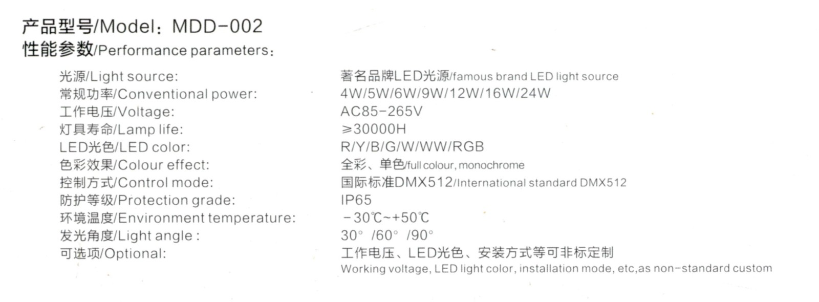 LED埋地灯Model∶MDD-002参数.jpg