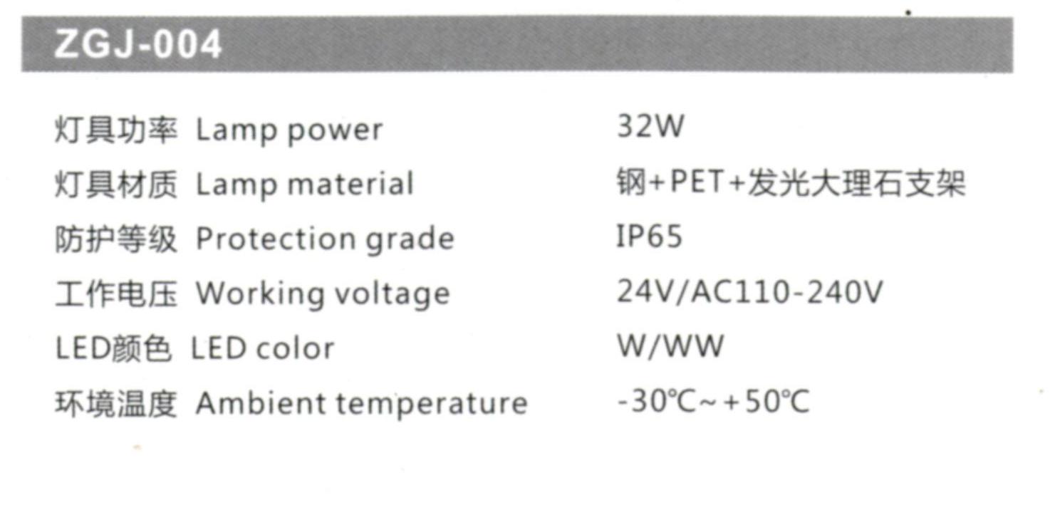 LED中国结Model∶ZGJ-004参数.jpg